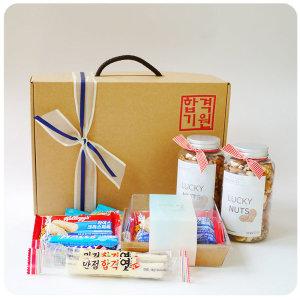 합격기원 2탄 선물세트 엿 견과류 초콜릿 수능 시험