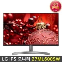 LG전자 27ML600SW IPS 화이트 68cm 모니터 /상품평행사