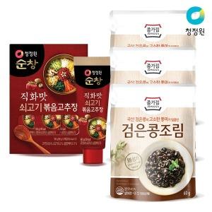 직화맛쇠고기볶음고추장 60g3ea+검은콩조림60gX3