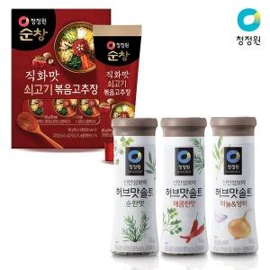 볶음고추장+허브맛솔트3종(순한맛 매콤한맛 마늘양파)