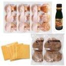 떡갈비버거 만들기 18인분(+치즈)/햄버거 햄버거재료