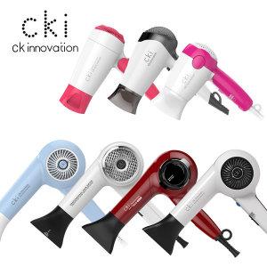 CKI-D201 헤어드라이기 접이식 드라이어 접이식 휴대용