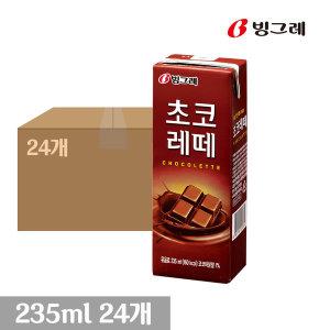 초코레떼 235ml 1박스(24개)