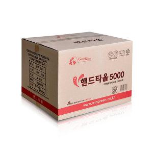 무료배송 무형광 A급 saving핸드타올 5000매