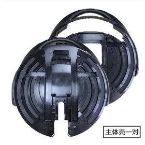 인모션 inmotion V8전동휠 내부/외부 케이스한쌍