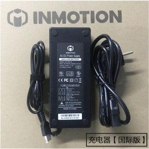인모션 inmotion V5/V5D전동휠 충전기