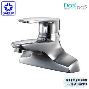 FL0200 대림 도비도스 세면수전 세면대용 욕실세면수전