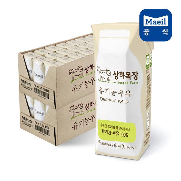 상하목장 우유 125ml 48팩
