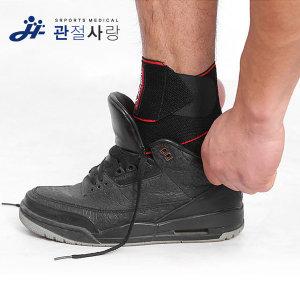 관절사랑 모던 스트랩 발목 보호대 / 아대 밴드 압박