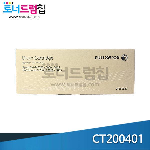 DC-IV 2060 3060 3065 드럼 국내정품 CT350922