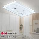100%국산플리커프리 LED거실등 플라워 거실3등75w