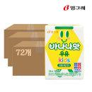 바나나맛우유키즈 120ml 3박스(72개)