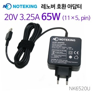 레노버 V330-15 노트북 전원 어댑터 충전기 20V 3.25A