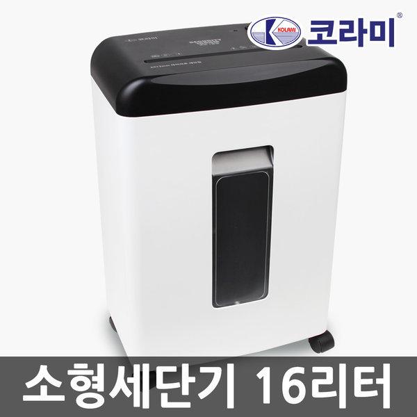 문서 세단기 파쇄기 Security-1606M 저소음 보안1등급
