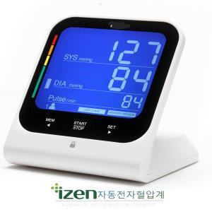 (국산제품) 아이젠 BMT-100 / ABM-500 자동전자혈압계