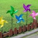 예쁜 왕 바람개비 / 만들기재료 유치원 어린이집 행사