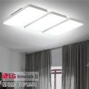 100%국산플리커프리 LED 시스템마름모 거실6등150W