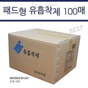 유흡착제 패드형 100매 OTM210 흡착패드 기름제거
