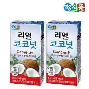 베지밀 리얼 코코넛 190ml 48팩