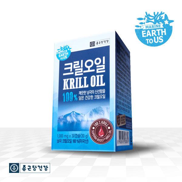 종근당건강 어스투어스 크릴오일 30캡슐 1개