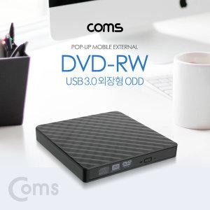 ABT032 노트북 외장 CD롬 DVD-RW USB 3.0 ODD PC 부품