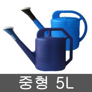 탑물조루 중형 5L 원예용품 물뿌리개 물조리개 분무기