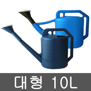 탑물조루 대형 10L 원예용품 물뿌리개 물조리개