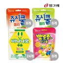 바나나맛우유키즈+쥬시쿨젤리+뽀로로젤리 24P+8P+8P+8P
