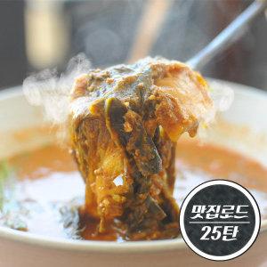 25탄 광주 대박추어탕 550g /맛집