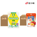 바나나맛우유키즈+쥬시쿨젤리 자두 1+1박스
