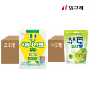 바나나맛우유키즈+쥬시쿨젤리 청포도 1+1박스