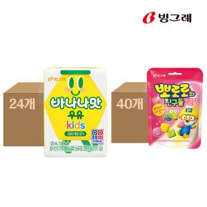 바나나맛우유키즈+뽀로로와친구들 요구르트젤리 2박스 - 상품 이미지