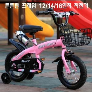 프리미엄 SUPER 어린이 자전거 12인치14인치16인치SZ1
