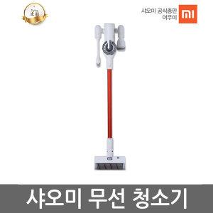 2019년 최신 한글판 드리미 무선 청소기 V9 PRO