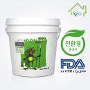 FDA인증 무독성 친환경 수성페인트 1L 벽지 방문 가구