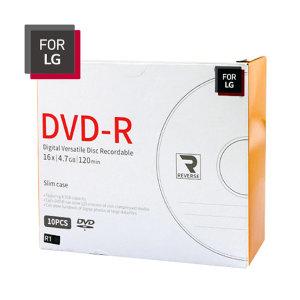 FOR LG DVD-R 1P 슬림케이스 10장 4.7GB 16배속 공DVD
