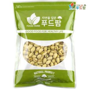 피스타치오 1kg(캘리포니아) 특A급 햇수확 정품