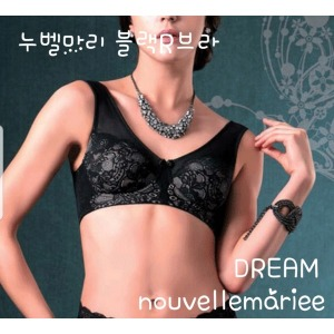 누벨마리 앨트웰 블랙브라R 보정속옷 물류바로배송