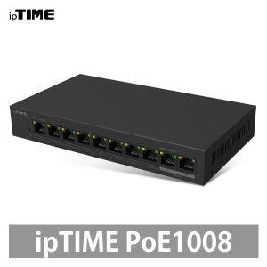 ipTIME PoE1008 10포트 스위칭허브/8포트 POE/CCTV