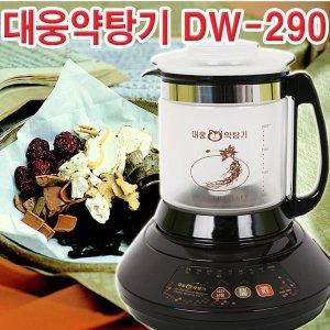대웅약탕기 DW-290 2.7리터 자동보온 국내생산