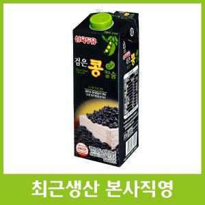 삼육 검은콩칼슘 12팩 950ml/블랙푸드/대용량/콩