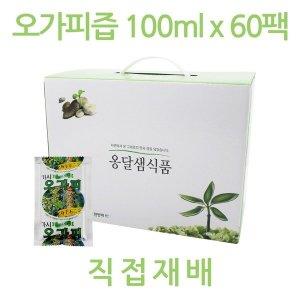 가시오가피즙 100ml 60팩 / 직접재배 가공 판매