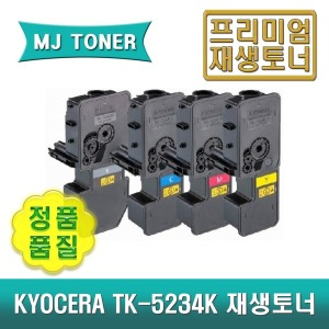 TK-5234KK 재생토너 검정 M5521CDN M5521CDW (MJ)