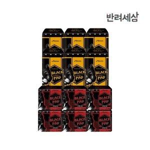 아몬스 블랙패드 소형 초대형 300매 120매 국산 애견 배변패드