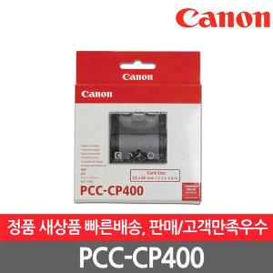 포토프린터 셀피 캐논 PCC-CP400 전용 인화지