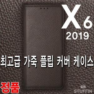 LG V50/X6/X4/2019/고급/가죽/플립/지갑/추천/케이스