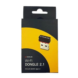 아이나비 와이파이 Wi-Fi 동글 USB 2.1 버젼