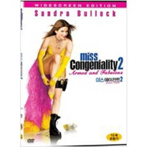 미스 에이전트 2 : 라스베가스 잠입사건 (1DISC) - DVD