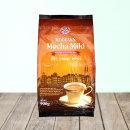 로빈스 모카마일드 900g 자판기용 커피믹스