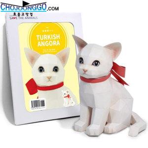 터키시앙고라 고양이 만들기 /해피페이퍼/페이퍼토이